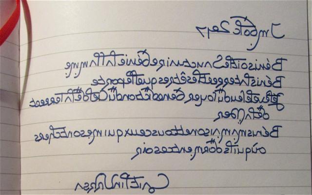 20170201handwriting